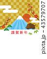 亥 亥年 富士山のイラスト 43579707