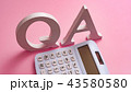 Q&A QA 質疑応答の写真 43580580