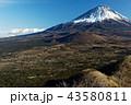 精進湖・パノラマ台から見る冬の富士山 43580811
