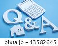 Q&A QA 質疑応答の写真 43582645