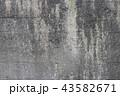 古びた壁のテクスチャ 43582671