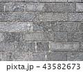 石のタイルのテクスチャ 43582673