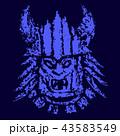 Blue face demon mask. Vector illustration. 43583549