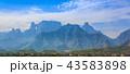 Tianmen Mountain Panorama Landmark Travel Of China 43583898