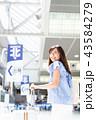 空港 若い 女性の写真 43584279