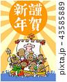 年賀状 亥年 七福神のイラスト 43585889