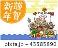 年賀状 亥年 七福神のイラスト 43585890