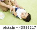 赤ちゃん 育児 子育ての写真 43586217