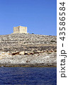Saint Mary tower in Comino 43586584