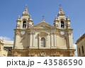 Cathedral of Saint Paul in Mdina 43586590