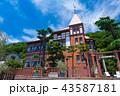 風見鶏の館 洋館 神戸市風見鶏の館の写真 43587181