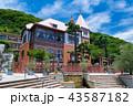 風見鶏の館 洋館 神戸市風見鶏の館の写真 43587182