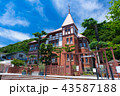 風見鶏の館 洋館 神戸市風見鶏の館の写真 43587188