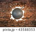 壁 破壊 玉のイラスト 43588353