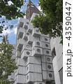 銀座 マンション 集合住宅の写真 43590447