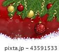 クリスマス クリスマス飾り クリスマスツリーのイラスト 43591533