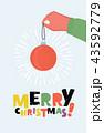 クリスマス カード 葉書のイラスト 43592779