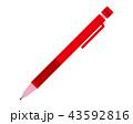 シャーペン シャープペンシル 筆記用具のイラスト 43592816