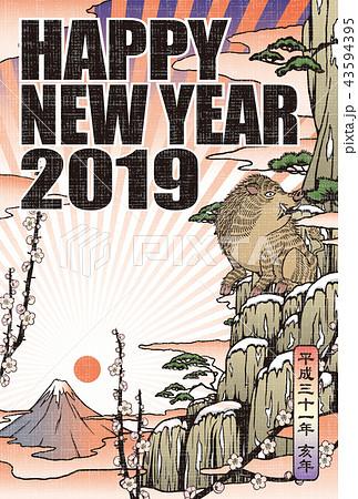 2019年賀状「浮世絵風」ハッピーニューイヤー 手書き文字スペース空き