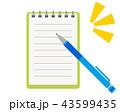 メモ帳 メモ シャーペンのイラスト 43599435