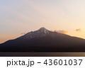利尻山 43601037