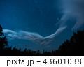 夜空 43601038