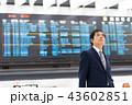 空港の電光掲示板 出張 ビジネスマン 国際空港 仕事 43602851