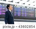 空港の電光掲示板 出張 ビジネスマン 国際空港 仕事 43602854