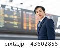 空港の電光掲示板 出張 ビジネスマン 国際空港 仕事 43602855