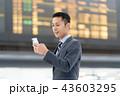 空港でスマホを操作するビジネスマン 出張 43603295