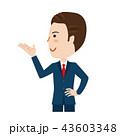 ビジネスマン ベクター お勧めのイラスト 43603348