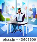 ビジネスマン 実業家 ビジネスのイラスト 43603909