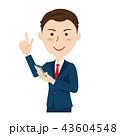 スマートフォン ベクター ビジネスのイラスト 43604548