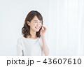 女性 笑顔 ポートレートの写真 43607610