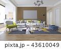 装飾 飾り リビングルームのイラスト 43610049