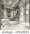 浴室 現代 装飾のイラスト 43610053