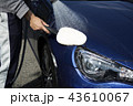 洗車 43610067