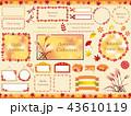 ボタニカルフレームセット 秋バージョン 43610119