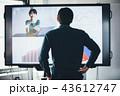 ビジネスマン ビデオ会議 ビジネスの写真 43612747