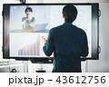 ビジネスマン ビデオ会議 ビジネスの写真 43612756