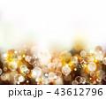 背景 輝き コピースペースのイラスト 43612796