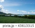 石垣島 川平湾 晴れの写真 43613315