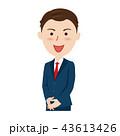 ビジネスマン ベクター 笑顔のイラスト 43613426