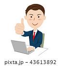 ビジネスマン デスクワーク ノートバソコンのイラスト 43613892