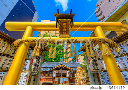 京都 御金神社 43614159