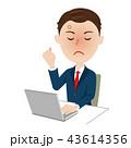ビジネス ビジネスマン デスクワークのイラスト 43614356