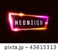 ネオン ライト 光のイラスト 43615313