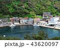 伊豆大島 波浮港 43620097
