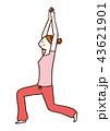 ヨガ 女性 フィットネスのイラスト 43621901