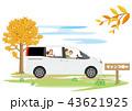 キャンプ 家族 ドライブのイラスト 43621925